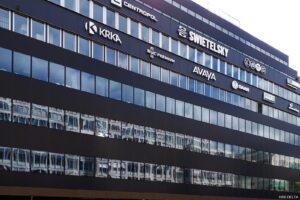 Rubin Office Center Praha